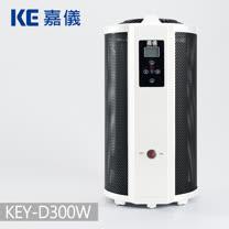 德國嘉儀HELLER-電膜式電暖器 KEY-D300