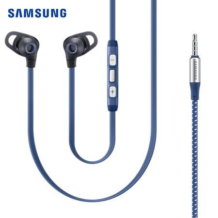 Samsung 金屬感有線耳機