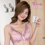 【玉如阿姨】愛在京都內衣。大尺寸-機能-調整型-包副乳-撫平-台灣製-C.D.E.F.G罩。※0375粉