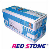 RED STONE for Fuji Xerox CT202137 環保碳粉匣(黑色)