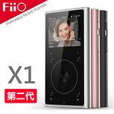 FiiO X1第二代低延遲隨身數位音樂播放器