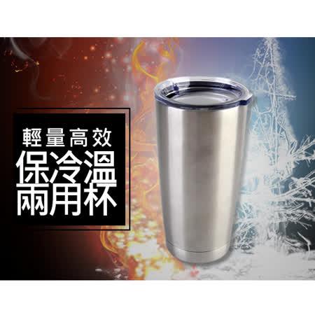[Conalife]轻量高效保冷温两用杯(2入)