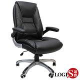 LOGIS 邏爵-威爾斯牛皮主管椅/辦公椅/電腦椅