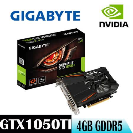 【GIGABYTE技嘉】GV-N105TD5-4GD顯示卡