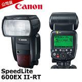 Canon Speedlite 600EX II-RT 閃光燈(公司貨)-