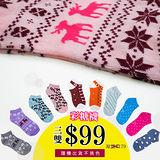 【玉如阿姨】韓系彩糖襪(三雙入)。超值組三雙入$99。帆船襪。台灣製。※P009
