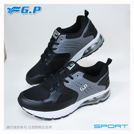 【G.P 輕量氣墊運動鞋】P7617M-17 黑灰色 (SIZE:39-44 共三色)