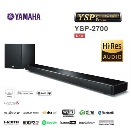 YAMAHA 山葉 SoundBars 無線家庭劇院聲棒 (YSP-2700)