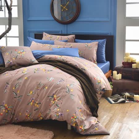 MONTAGUT-公爵的金桔茶-260织纱精梳棉-两用被床包四件组(褐色-加大)