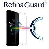 RetinaGuard 視網盾 iPhone7 (4.7吋) 防藍光鋼化玻璃保護膜