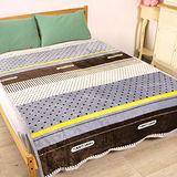 床之戀 貝貝絨立體紋路法蘭絨四季毯-滿天星