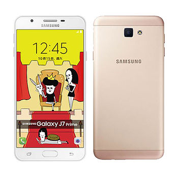 SAMSUNG J7 PRIME智慧手機G610Y白水金