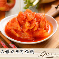 【草山六十】匠系列手工泡菜補充(500GX7包組)-六口味可選
