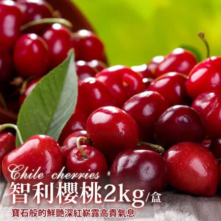 冬季紅寶石智利櫻桃9.5Row <br>1盒(2kg/盒_28~30mm)