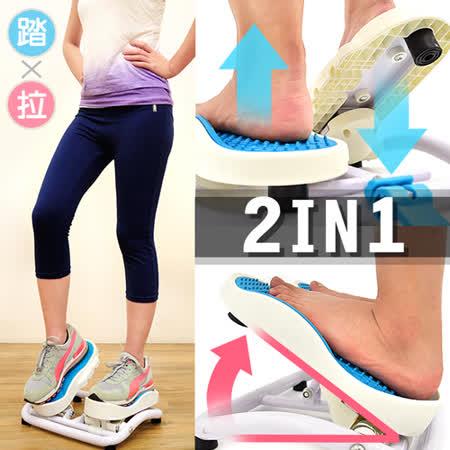 雙效2in1拉筋板+踏步機 C188-918 迴力踏步機彈力美腿機.易筋板足筋板平衡板.腳底按摩器材