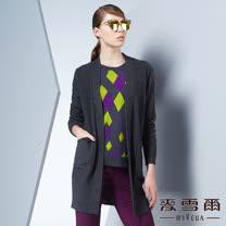 【麥雪爾】羊絨開襟針織長版外套