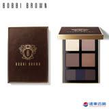 【原廠直營】BOBBI BROWN 芭比波朗 奢華巧克力眼彩盤
