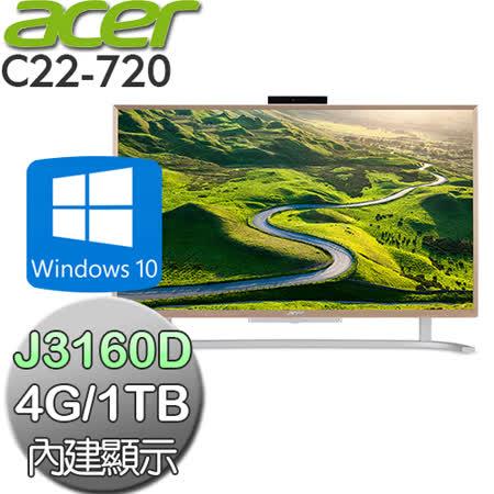 acer宏碁 C22-720【四核】Intel  J3160 四核心 Win10 21.5吋 液晶電腦(AC22-720 J3160)-送Hello Kitty雙層隔熱不鏽鋼快煮壺+acer馬克杯