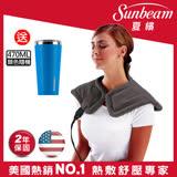 美國Sunbeam夏繽-電熱披肩(氣質灰)