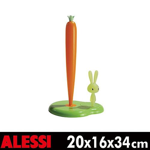 ALESSI 廚房紙巾架 (綠)