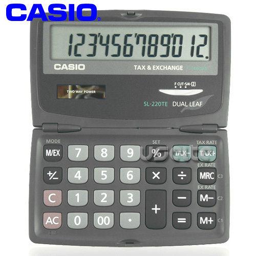 【CASIO】攜帶式12位商用計算機SL-220TE