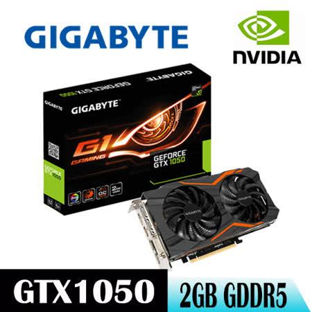 【技嘉GIGABYTE】GV-N1050G1 GAMING-2GD顯示卡