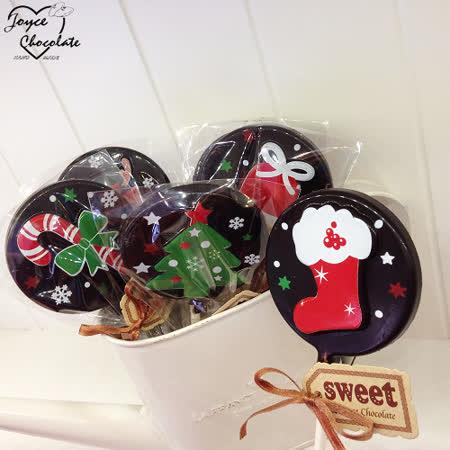 JOYCE巧克力工房-聖誕節限定可愛加大版巧克力棒棒糖【十支入/組】