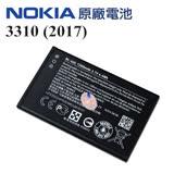 諾基亞 Nokia 3310 (2017) 認證版手機原廠電池 BL-4UL(平輸密封包裝)