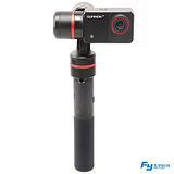 飛宇 Summon Plus 手持雲台相機