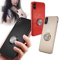 XUNDD iPhone X 奢華皮革指環扣支架手機殼