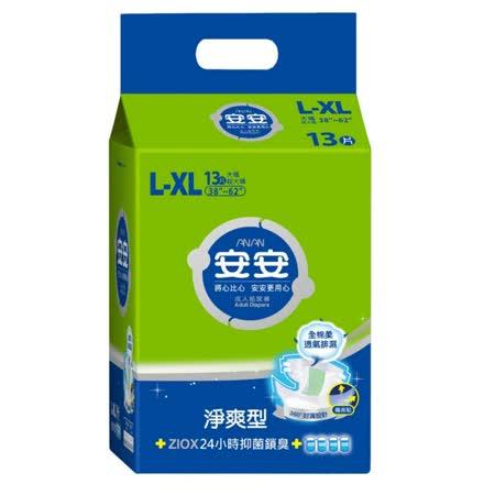 【安安】成人紙尿褲-淨爽呵護型 L-XL號13片*6包/箱(共78片)