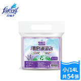 【驅塵氏】香氛清潔袋(平底垃圾袋)-薰衣草 小14L(75張/3捲)