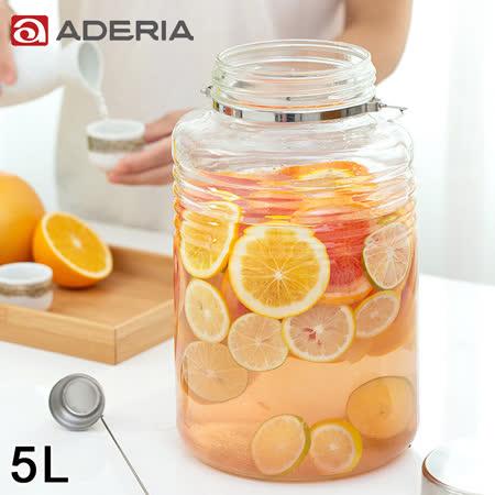 【ADERIA】日本進口時尚玻璃梅酒瓶5L