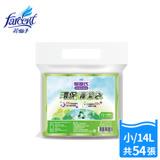 【驅塵氏】香氛清潔袋(平底垃圾袋)-檸檬香 小14L(75張/3捲)