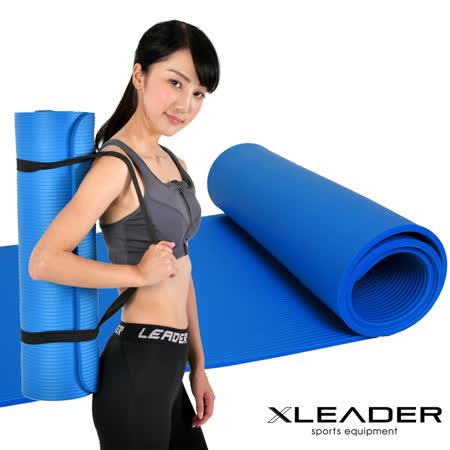 Leader X 环保NBR高密度减震防滑瑜珈垫10mm附收纳背带 蓝色