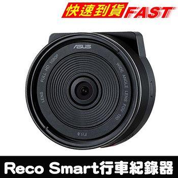 【送原廠防水殼】 ASUS Reco Smart 錄可攜 高畫質行車紀錄器(含16G卡) -