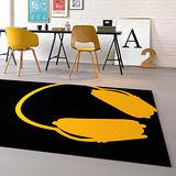 范登伯格 大藝術家 耳機風地毯-140x200cm