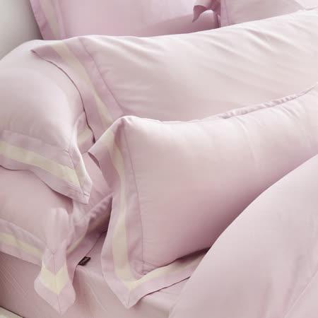 義大利La Belle《法式簡約-紫》特大天絲拼接四件式防蹣抗菌舖棉兩用被床包組