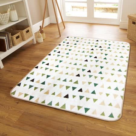 范登伯格 艾维克 超细柔折叠地毯-150x200cm