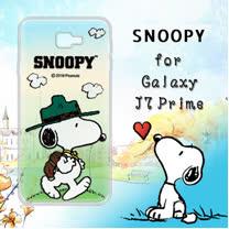 史努比SNOOPY授權正版 Samsung Galaxy J7 Prime 5.5吋 漸層彩繪軟式手機殼(郊遊)