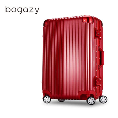 【Bogazy】迷幻森林 20吋鋁框PC鏡面行李箱(金屬紅)