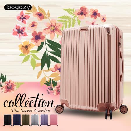 【Bogazy】祕密花園 24吋PC可加大鏡面行李箱(多色任選)