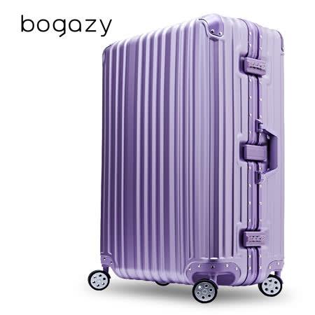 【Bogazy】炫燦幻影 20吋PC鋁框磨砂霧面防刮行李箱(亮彩紫)
