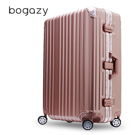 【Bogazy】炫燦幻影 20吋PC鋁框磨砂霧面防刮行李箱(薔薇金)