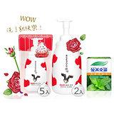 【潤波】全脂牛奶極潤泡泡沐浴慕絲(850ml*2瓶+700ml補充包*5包)-(紅)+【金美克能】洗髮粉(3g*10包/盒)