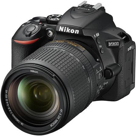 Nikon D5600 18-140mm 旅遊鏡組(公司貨)-送64G記憶卡+專用電池+專用相機包+清潔組+保護貼
