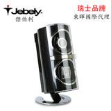 【Jebely手錶自動上鍊盒】【大錶專用】四段模式 直立式 2支裝 WATCH WINDER 動力儲存盒