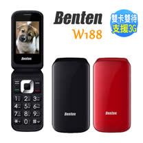 Benten W188雙卡雙待手機/摺疊貝殼機/銀髮族手機