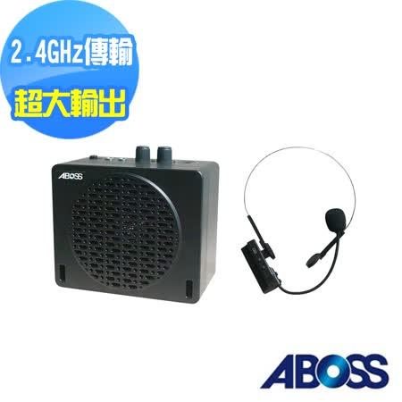 ABOSS 2.4G教学/导游专用2.4G无线麦克风音箱组合MP-R36 -送专属收纳包