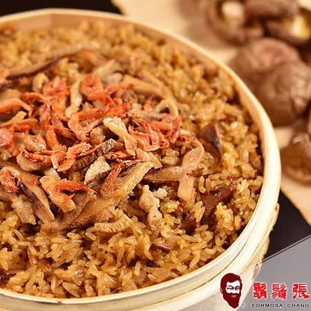 【鬍鬚張】櫻花蝦油飯(770g/盒)